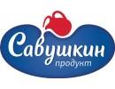 Савушкин