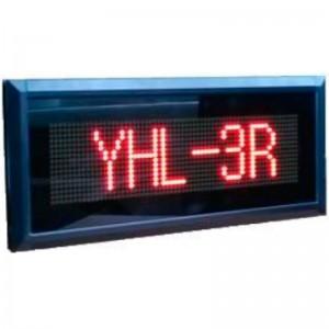 Дублирующее табло YHL